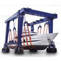 进口大型海事运输叉车,运输龙门吊装设备HOIST,ASCOM进口游艇叉车