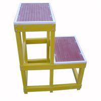 绝缘高低凳 玻璃钢绝缘梯子可移动式双层绝缘凳 绝缘平台绝缘踏台