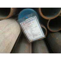 12Cr1MoVg高压合金管、15CrMog合金钢管