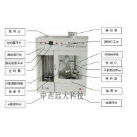 中西DYP 多功能粉体物理特性测试仪/粉体物理特性测试仪(中西器材) 库号:M206606