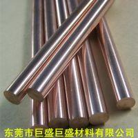 高精C19400碲铜棒,高导电耐磨碲铜圆棒材
