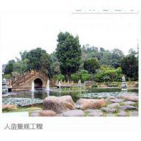 人造景观工程