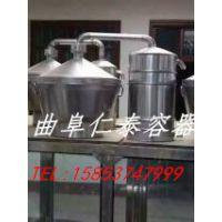 厂家直销白酒酿酒蒸酒设备 双层酿酒用蒸锅