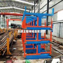 重型管材存取架 宁波100%抽拉式悬臂货架品牌 材料库房图片