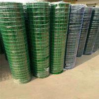 现货围墙 三门峡钢丝网养殖网铁网围栏浸塑卷网