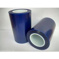 日东SPV-224蓝色保护膜,半导体制程专用胶带,晶圆切割保护蓝膜