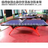 """源头工厂 可定制 """"馨赢""""牌高档 大彩虹乒乓球台 室内乒乓球桌 高纤维板"""