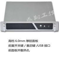鼎翔工控2U工控机箱服务器机箱高档路面板2U短箱280深普通PC小主板