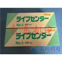 厂家直销日本ktec、顶针M.T.NO.2