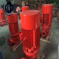 XBD8.0/5  XBDISGISW消防泵_消防泵团购_消防泵厂家