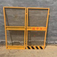 红白基坑围栏 工地施工围栏 井口电梯门