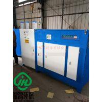 厂家促销 UV紫外光触媒废气除臭净化器等离子光氧一体机空气净化