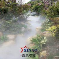 易县户外喷雾造景设备 鑫奥定制景观喷雾系统 不锈钢雾景设备