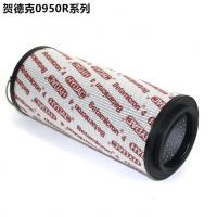 专业生产0950R010BN4HC贺德克液压油滤芯原厂包装
