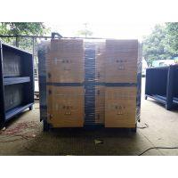 供应涂装废气治理、杉盛等离子光催化设备、光氧废气治理设备厂家