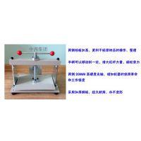 4相册压平机/层压机/圆盘平整机 型号:LO51-1000KG 中西