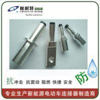 厂家生产汽车连接器接插件 高压大电流接插件 接线端子定制加工