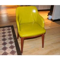 倍斯特简约现代实木扶手椅创意休闲奶茶店咖啡厅厂家定制