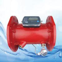 超声波热量表50、建筑能耗分项计量表具DN50、能源分项计量表具