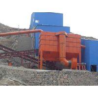 采石场专用除尘器厂家@名山采石场专用除尘器厂家