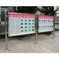 北京豪美伟业不锈钢有限公司