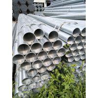 广南热镀锌钢管DN125X3.75唐山华岐厂家批发材质3091每支重量80.13公斤