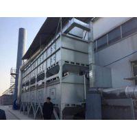 VOC废气处理喷淋塔过滤箱除味催化燃烧工业环保净化设备高温燃烧