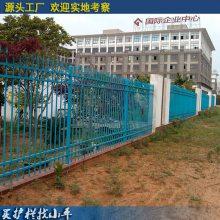 花都小区金属围栏 广州定做厂区户外护栏价格 企业单位围墙栏杆定做