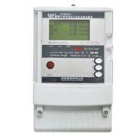 长沙威胜dssd331-9a 长沙威胜电能表厂家价格