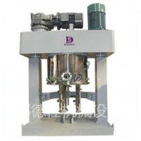 广东动力混合搅拌机 广东电池浆料生产设备 邦德仕化工设备