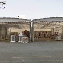 上海市嘉定区鑫建华定做物流出货雨棚大排档烧烤帐篷推拉雨棚布移动式遮雨蓬汽车蓬厂家直销