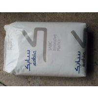 供应PC 沙伯基础创新塑料 耐寒-40度 EXL1414T-WH9G396