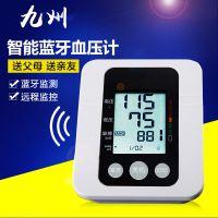 工厂直销 家用电子血压计 蓝牙连接同步手机 语音播报 臂式血压计