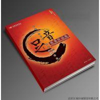 虹口区附近画册宣传彩页手提袋台历 VR全景视频设计宣传印刷厂 上海松彩