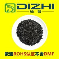 200克中英日文专版网格纸除臭剂(活性碳)