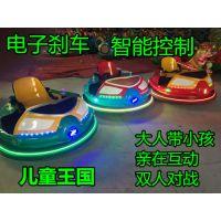 亳州儿童王国广场太空战舰碰碰车参数