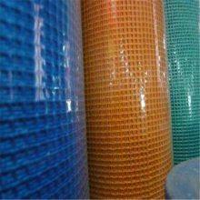 网格布价格 网格布厂家 保温玻纤布
