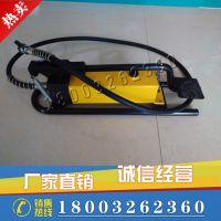 超高压  CFP-800 带软管脚踏试压泵  大流量高压脚踏泵