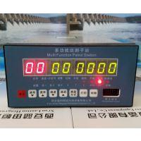蓝田恒远DSP-2000多功能温度巡测子站多少钱