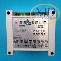 XIMADEN希曼顿ZAC10-I周波控制器