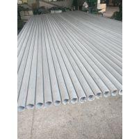 戴南不锈钢工业管生产厂家各种规格