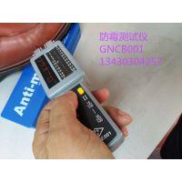 佳尼斯防霉测试仪GNCE001,测试产品评估产品发霉风险