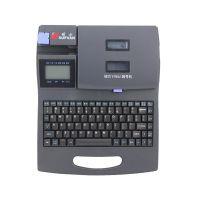 硕方TP66i电脑线号打印机