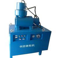 长沙广业钢筋连接机械设备镦粗机滚丝机套筒生产厂家销售