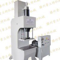 供应 100吨C型单柱液压机 立式单柱液压机 100T轴承衬套压装机