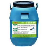 FYT-1防水涂料,桥面防水上市公司领导者,中铁集团专供,中建集团重点采购,贵阳城轨项目重点采购。