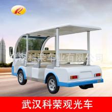 长沙8座电动旅游观光车(KRGD08)