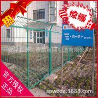 厂家直销 围墙护栏网 绿色浸塑护栏网 场地围栏 工厂围栏
