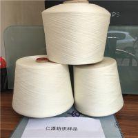 环锭纺粘胶涤纶混纺纱65/35配比21支32支40支