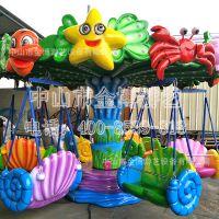 游乐设备飞椅 摇头飞椅 豪华飞椅 西瓜飞椅 海洋飞椅儿童游乐设备